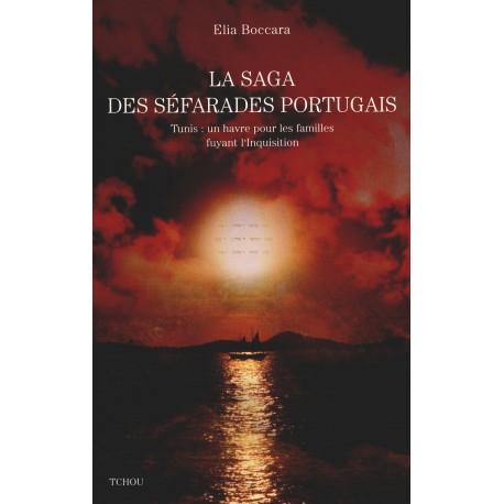 La Saga des Séfarades portugais